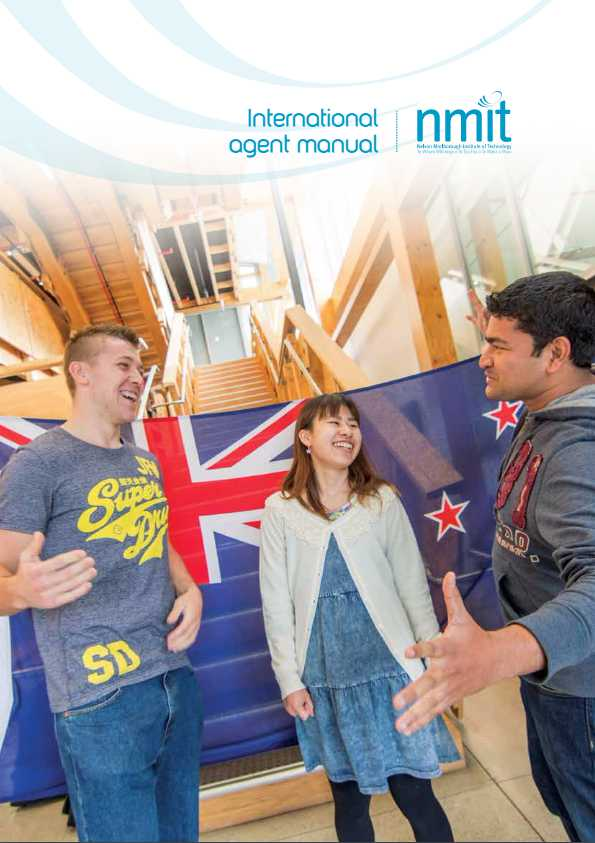 International agent training manual 2017 cover thumbnail